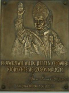 Publiczna Szkoła Podstawowa Nr12 im.Jana Pawła II wStalowej Woli